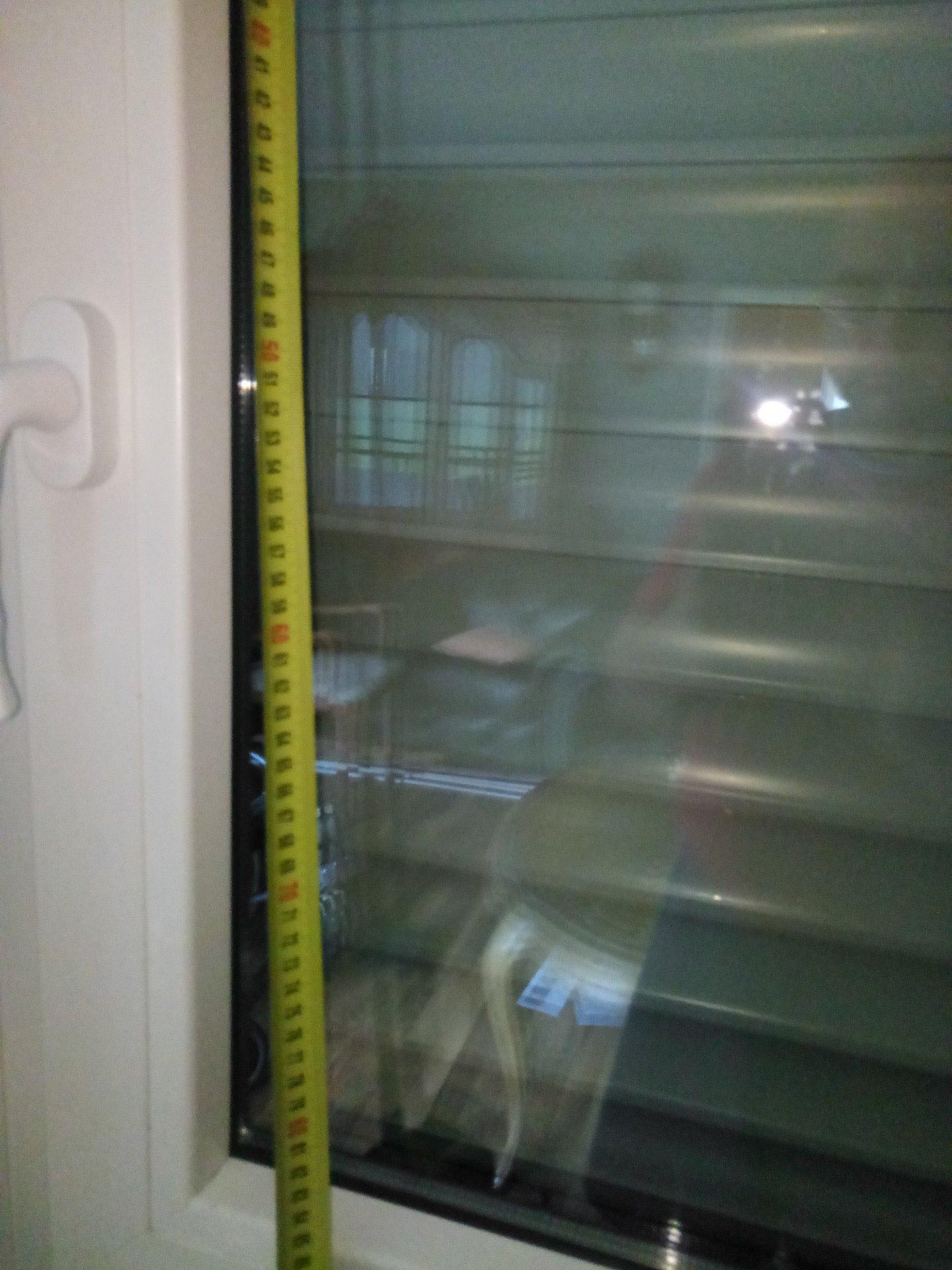 Häufig Fensterbank unter Fenster? LG77